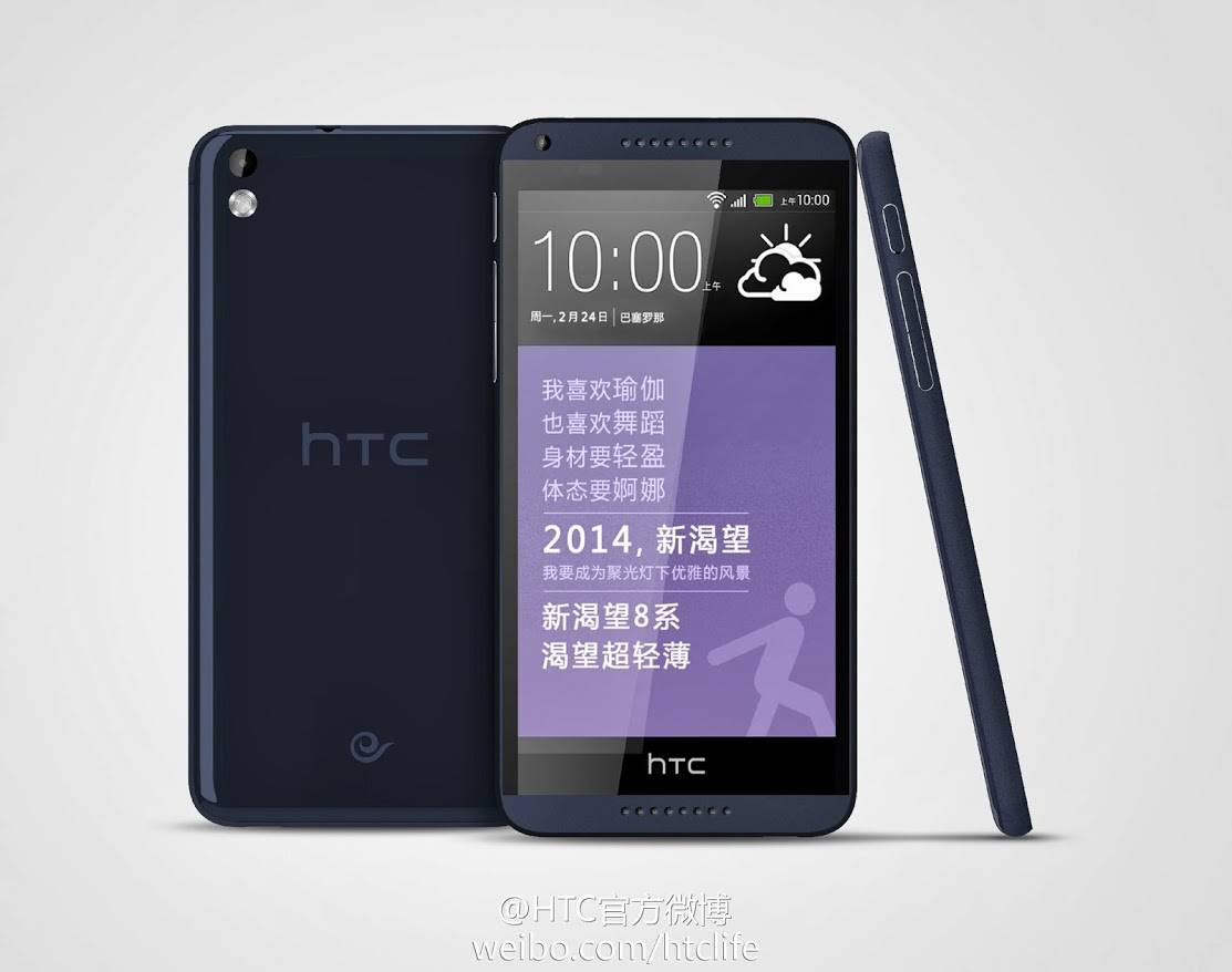 HTC Desire 8 press photos go live ahead of MWC 2014 ...