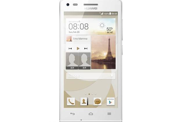 huawei-ascend-g6-4