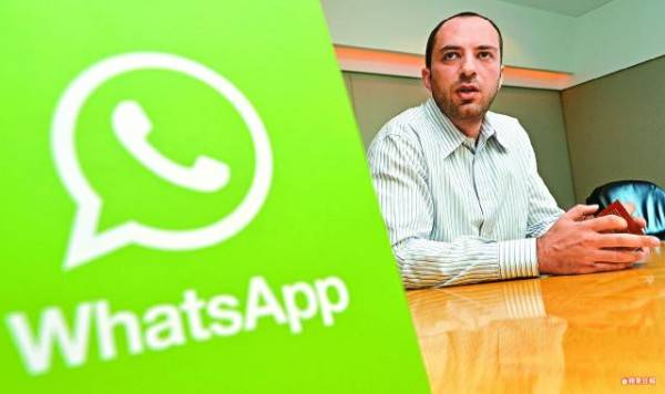 73719__whatsapp-ceo-jan-koum-600x356