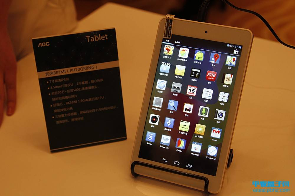 aoc-tablet