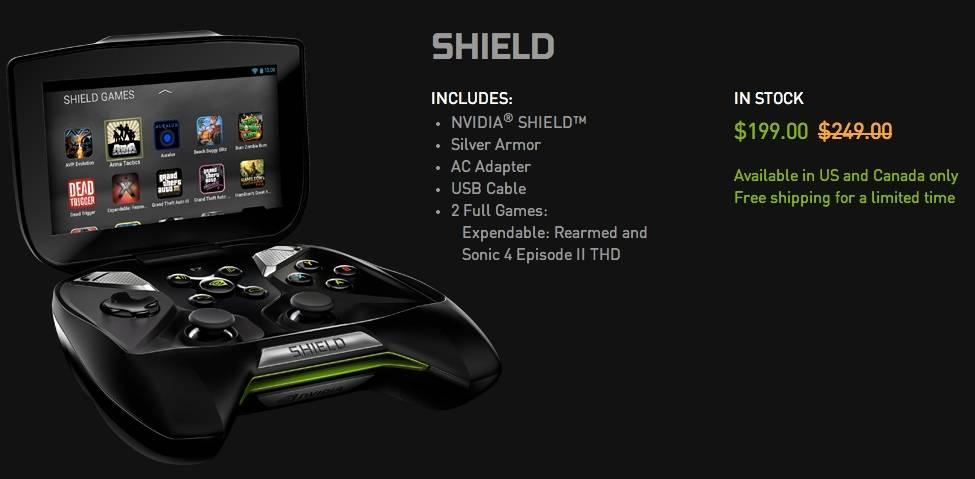 shield-price-drop