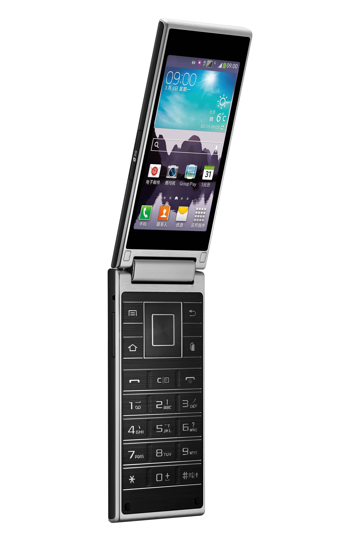 Samsung SM-G9098 dual screen flip phone hits China