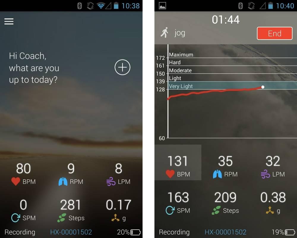 hexoskin-app-screens