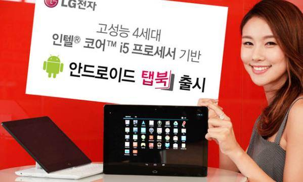 lg-tab-book-android