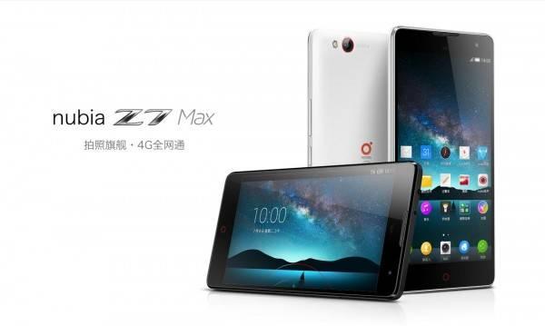 nubia-z7-max-1
