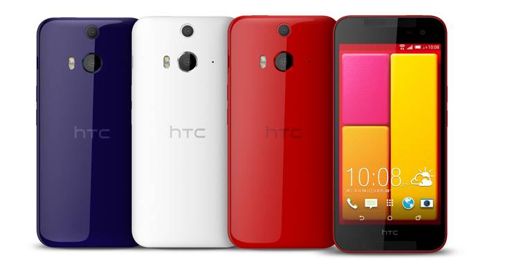 HTC Butterfly 2 officially announced, but limited availability
