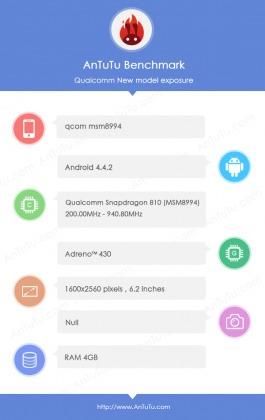 snapdragon810_1