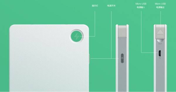 vooc_powerbank