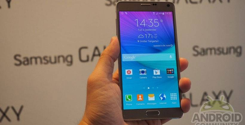 SAMSUNG GALAXY NOTE 4 SOFTWARE UPDATE