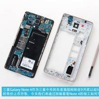 galaxy-note-4-teardown-1