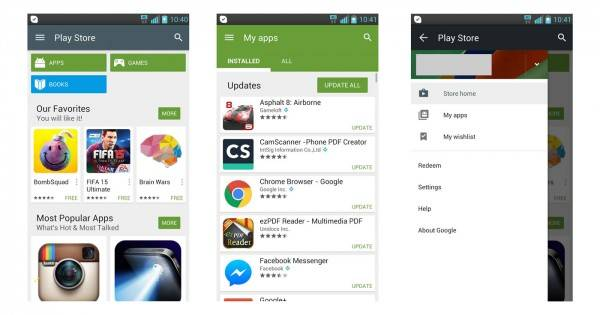 playstore-v5