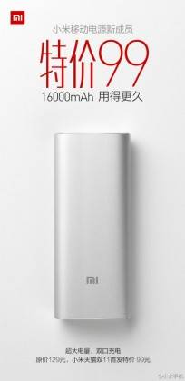 xiaomi_powerbank1