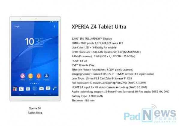xpera_z4_tablet_leak
