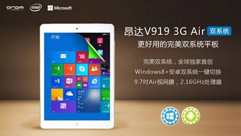 Onda V919 3G Air iPad Air 2 Clone