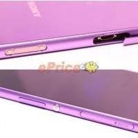 Purple Sony Xperia Z3