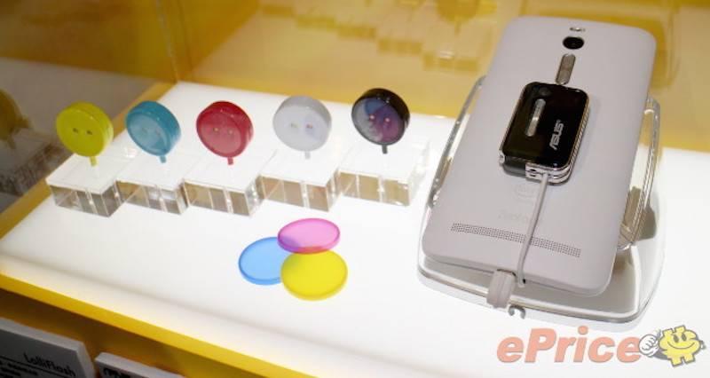 ASUS Smartphone Xenon Flash Unit