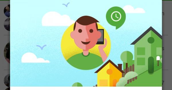 Google voice calls overseas calls