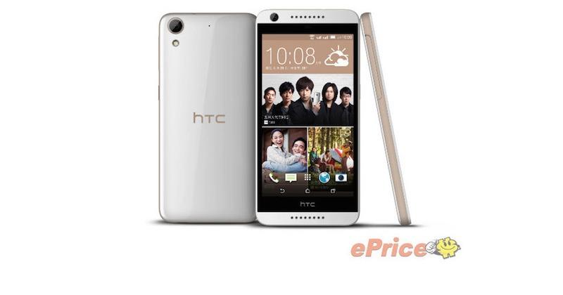 HTC Desire 820G+ dual sim B