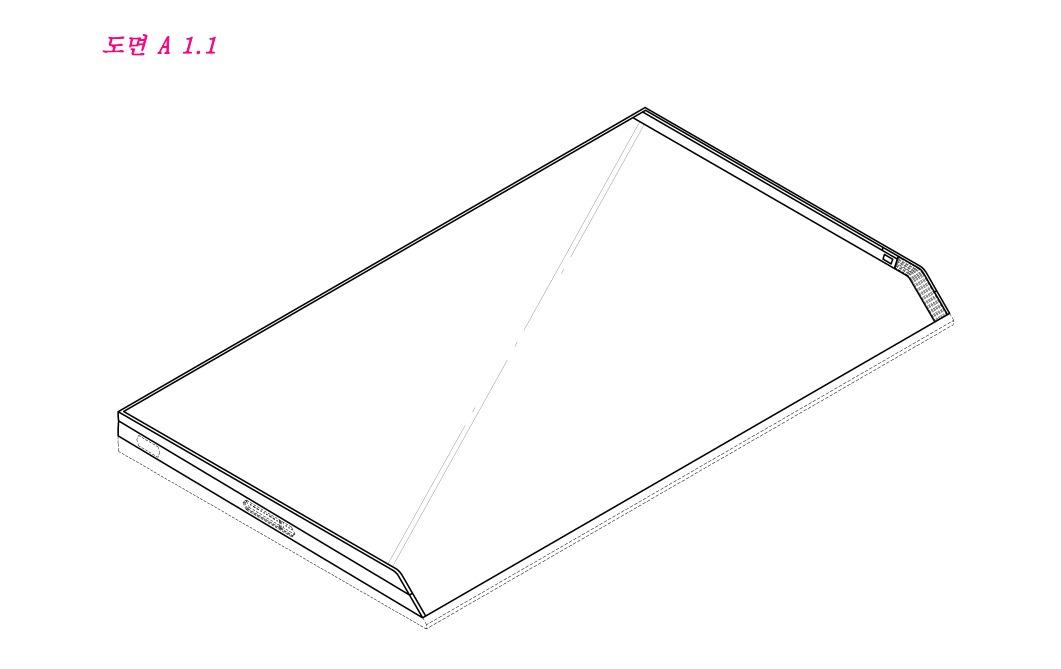 Samsung Foldable Tablet 2