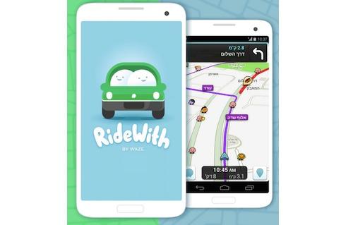 RideWith Israel