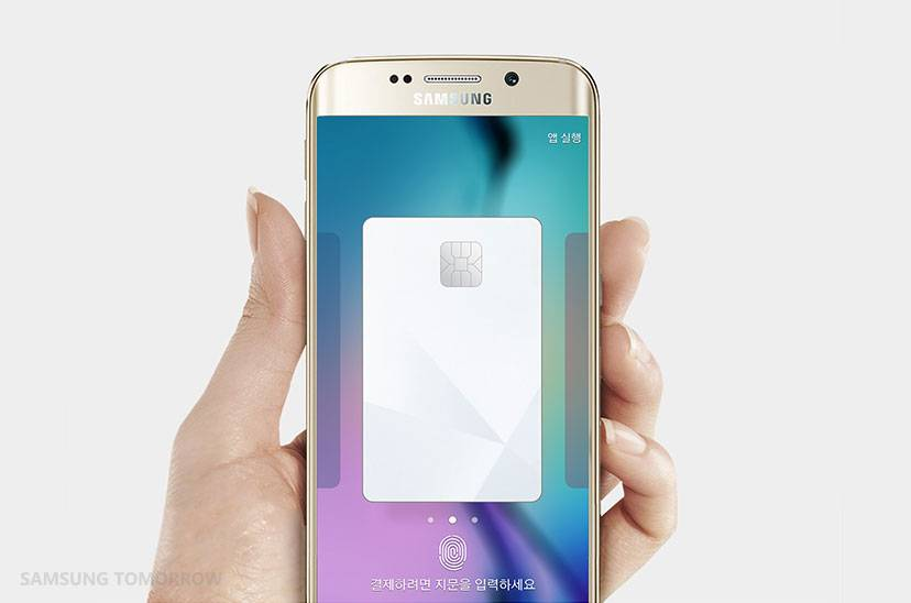Samsung Pay 3