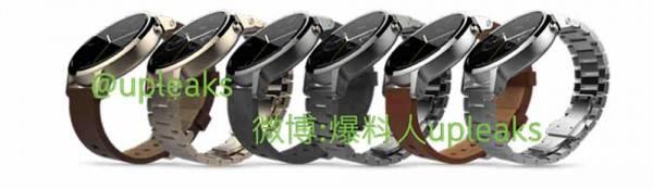 moto-360-2nd-gen-metal2
