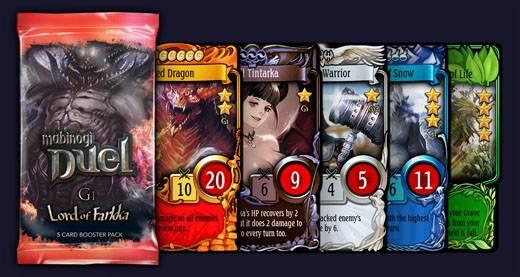 Mabinogi-Duel-Game-3