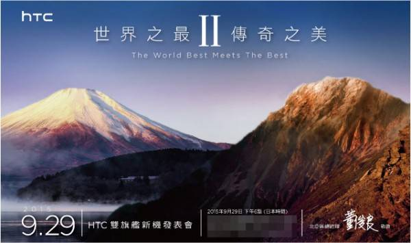 htc-event_2