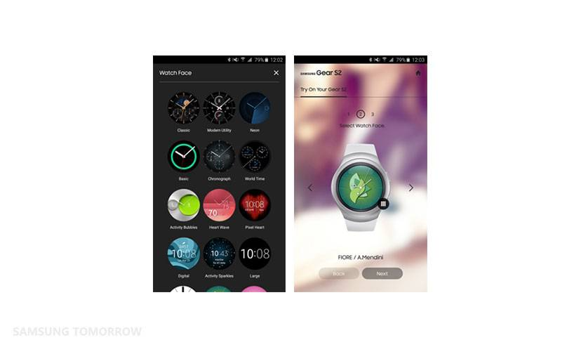 New Experience App lets you try out the Galaxy Gear S2 - Android