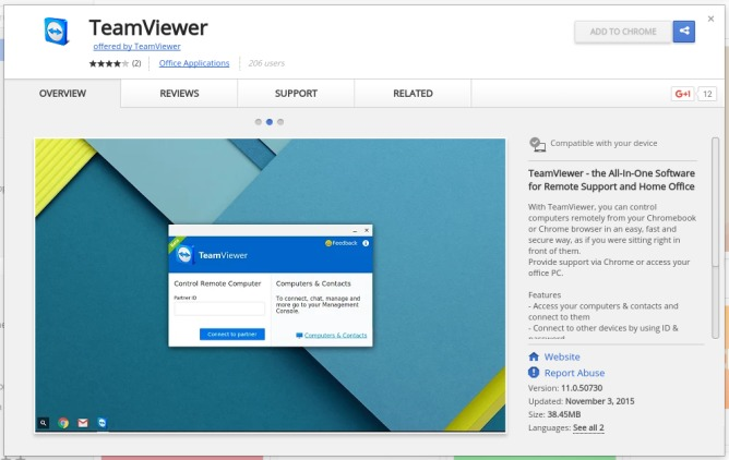 teamviewer11_browser