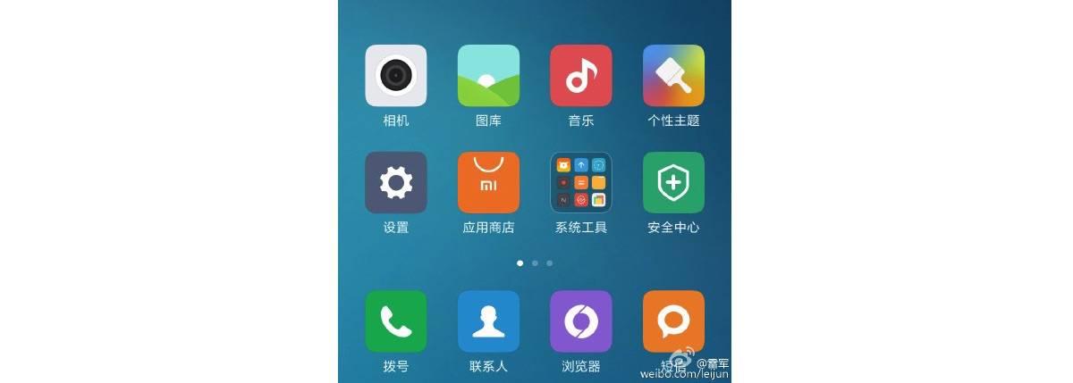 Xiaomi Mi 5 e