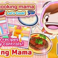 Cooking-Mama-Lets-Cook-Featured