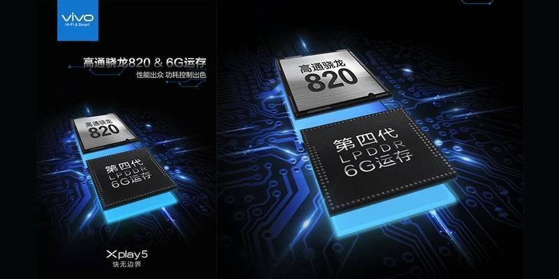 Vivo S820 6G a