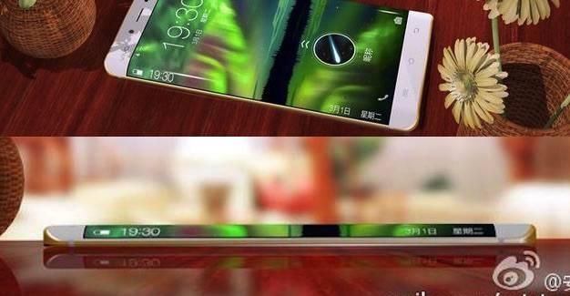 Vivo x play 5 curved edge display