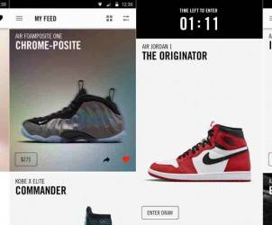 snkrs-androidscreens