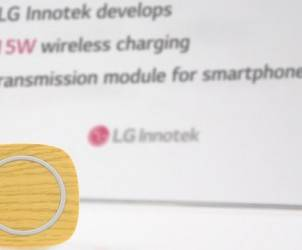 LG-innotek-wireless-800x420