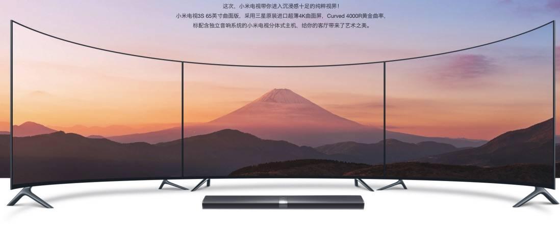 Xiaomi Mi TV 3S 65-INCH 4K curved tv b