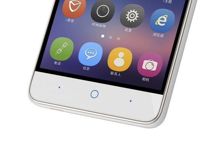 ZTE outs Blade 2 with 4000 mAh battery in Thailand and Vietnam