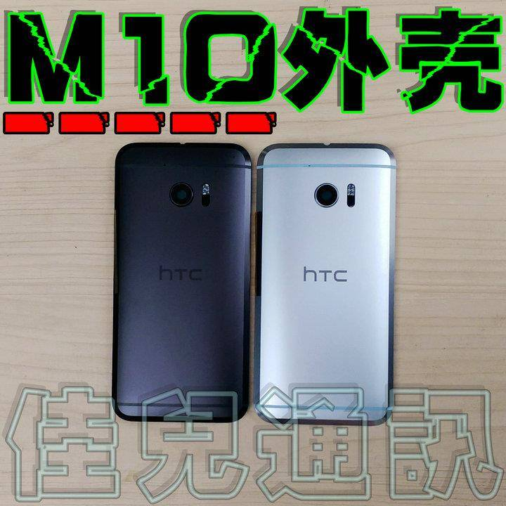 htc-10-back-cover-4