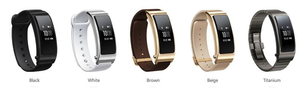 Huawei TalkBand B3 styles