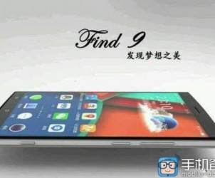 OPPO FIND 9 COVER 2