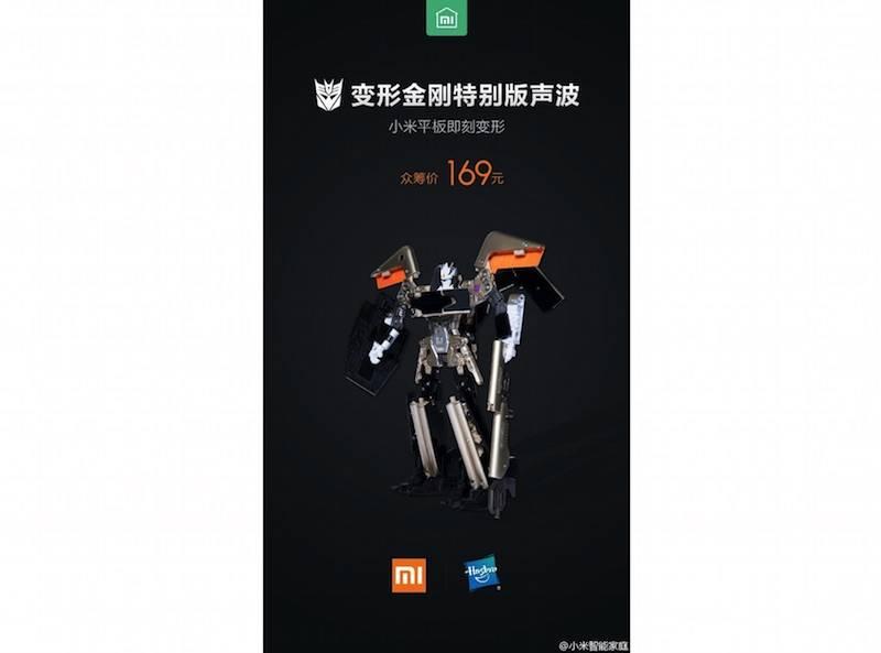 Transformers Mi Pad 2 Soundwave Xiaomi Hasbro