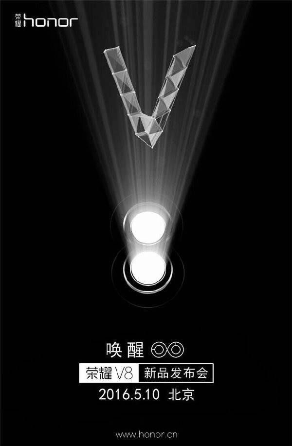 honor_v8_teaser1