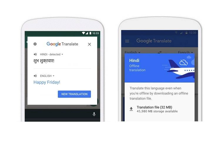 Google Translate app updated with Tap to Translate, Word Lens in