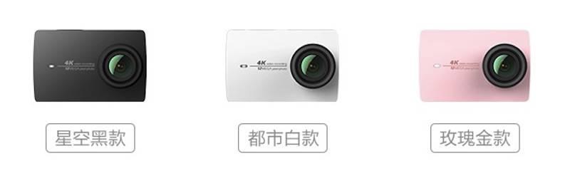 xiaomi yi 4J action camera
