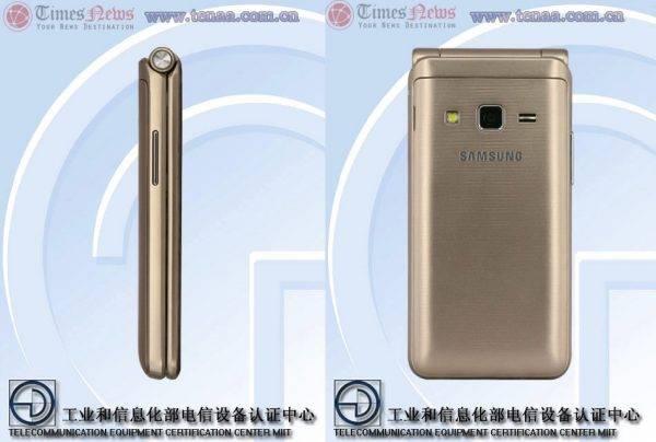 Samsung Galaxy Folder 2 SM-G1600 e