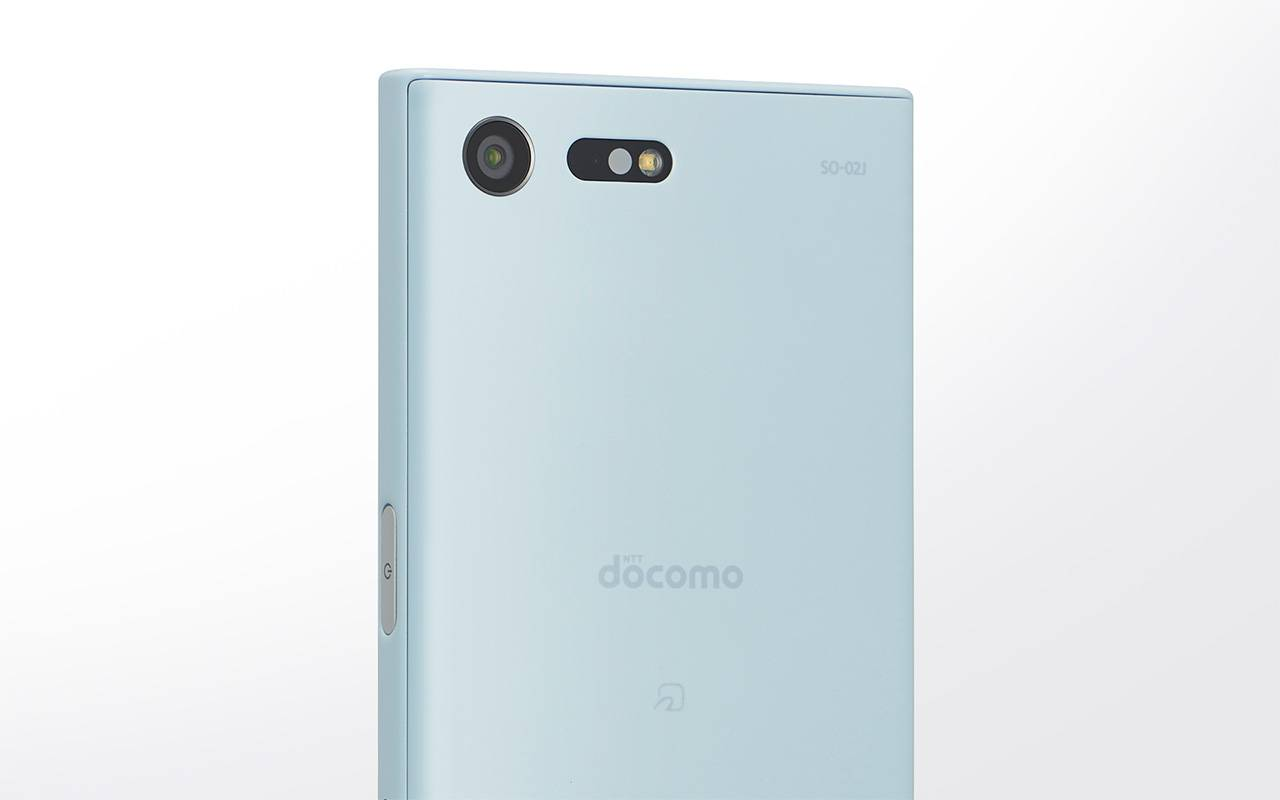 Sony Xperia X Compact gets IP68-certified in Japan, listed