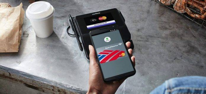 Android Pay March 2017