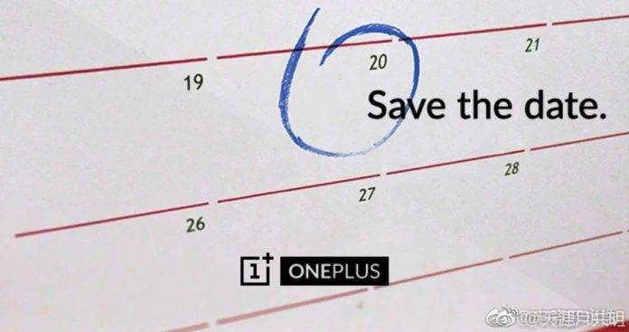 ONEPLUS 5 Save the Date June 15