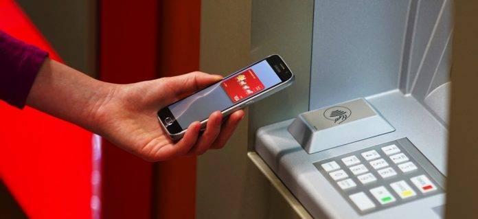 Wells Fargo Card-less Transactions NFC